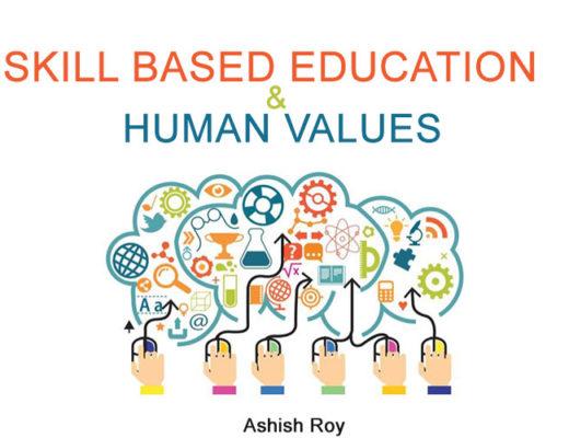 skill-based-education