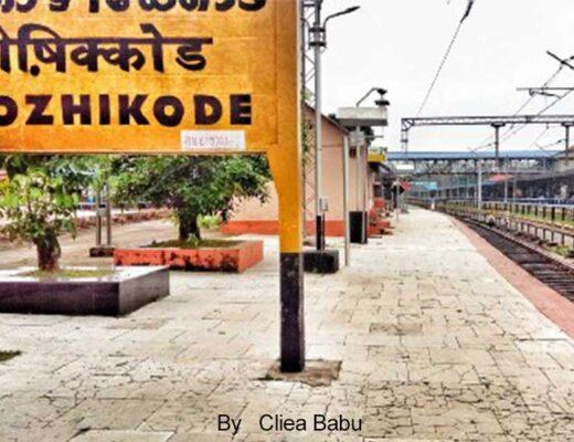 Childhood-summer-Delhi-Enroute-Kozhikode