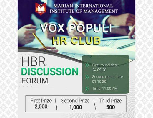 hbr-discussion