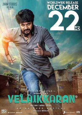 Velaikkaran Best movies every MBA students must watch