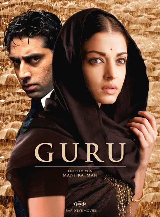Best movies every MBA students must watch - Guru