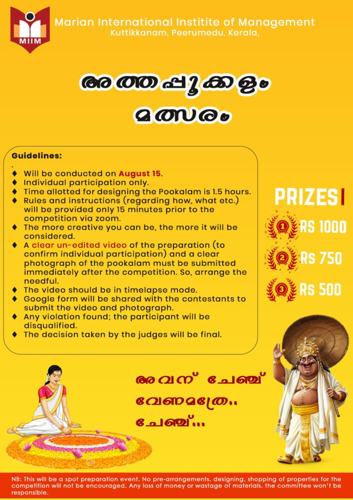 Online athapookalam competition